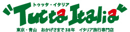 Tutta Logo